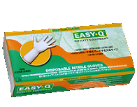 Repair Care Disposable Nitrile Gloves