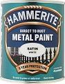 Hammerite Metal Paint Satin Finish